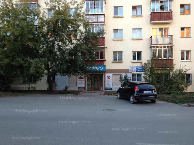 Адрес(а) на фотографии: улица Челюскинцев, 110, Екатеринбург