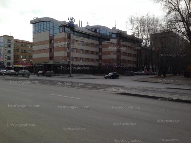 Адрес(а) на фотографии: улица Коминтерна, 1А, Екатеринбург
