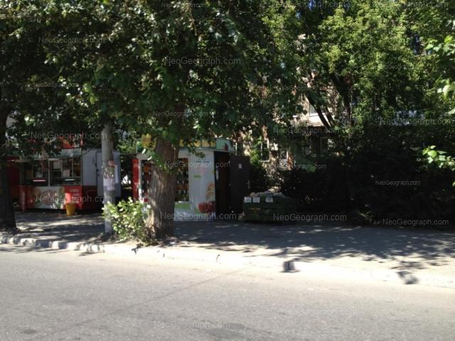 Address(es) on photo: Malisheva street, 123, Yekaterinburg