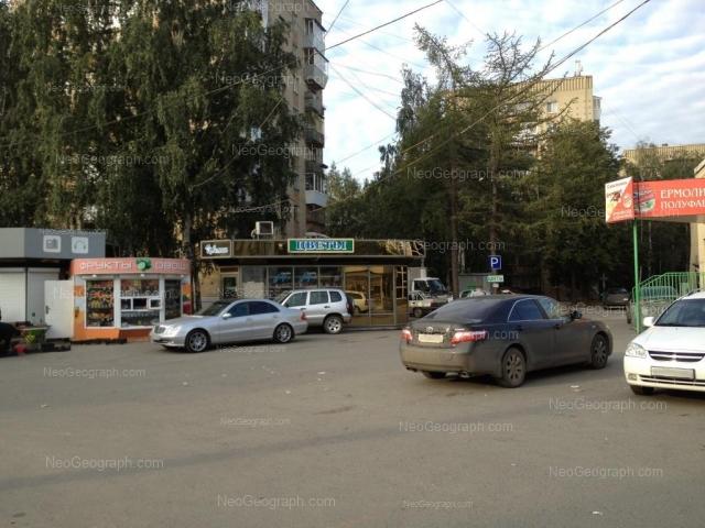 Address(es) on photo: Komsomolskaya street, 2, 2А, Yekaterinburg
