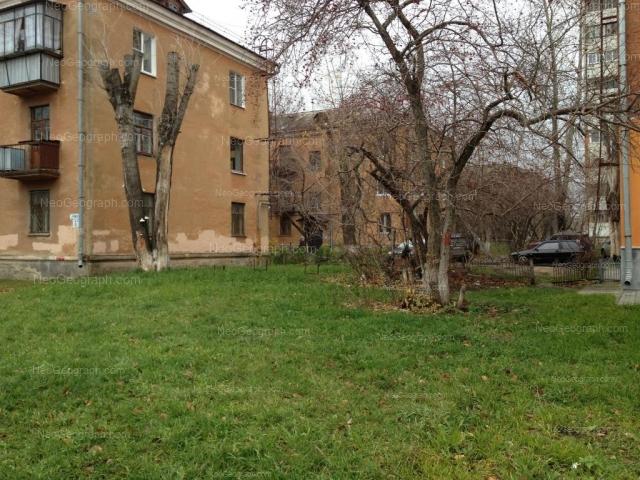 Address(es) on photo: Iulskaya street, 42А, Yekaterinburg