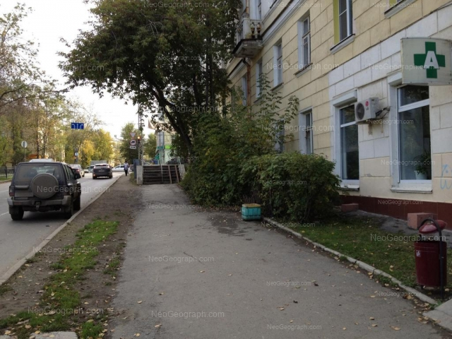 Адрес(а) на фотографии: улица Грибоедова, 28, 29, Екатеринбург