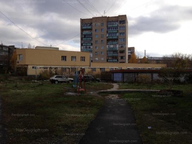 Адрес(а) на фотографии: улица Куйбышева, 106А, Екатеринбург
