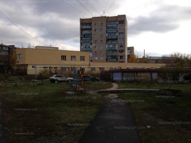 Address(es) on photo: Kuibisheva street, 106А, Yekaterinburg
