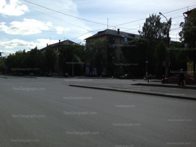 Address(es) on photo: Mashinostroiteley street, 41, 43, 45, Yekaterinburg
