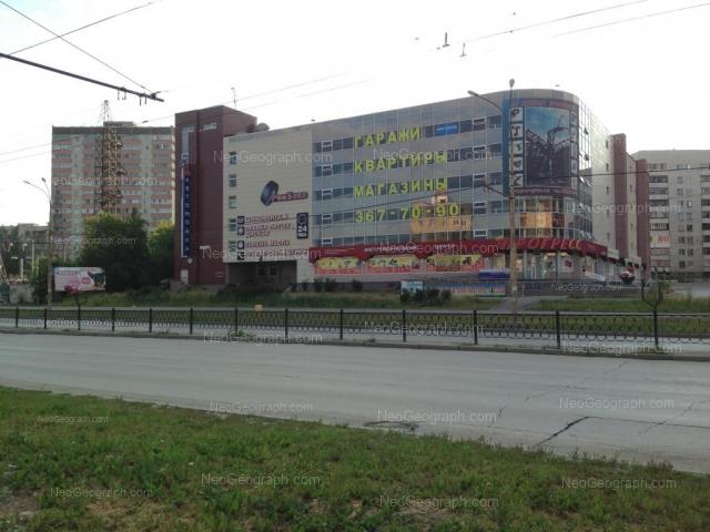 Адрес(а) на фотографии: проспект Космонавтов, 64, Екатеринбург