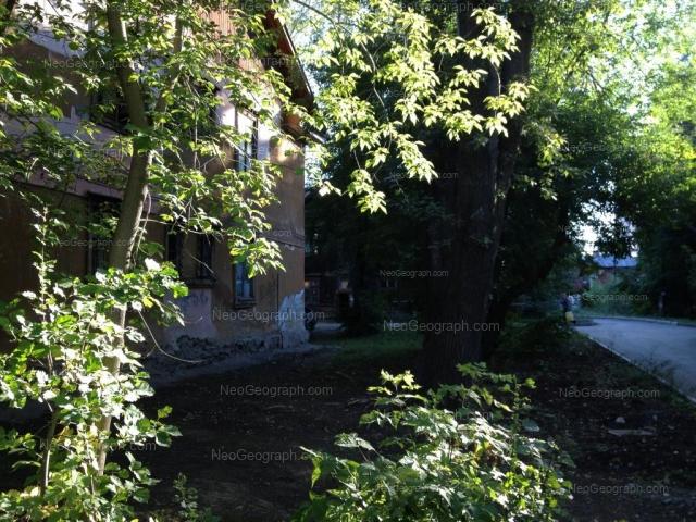Адрес(а) на фотографии: улица Гагарина, 11, 11В, 11а, Екатеринбург