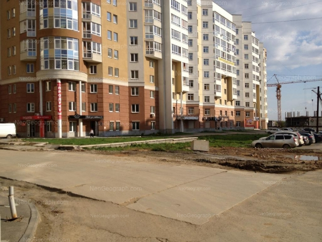 Адрес(а) на фотографии: улица Сурикова, 55, Екатеринбург