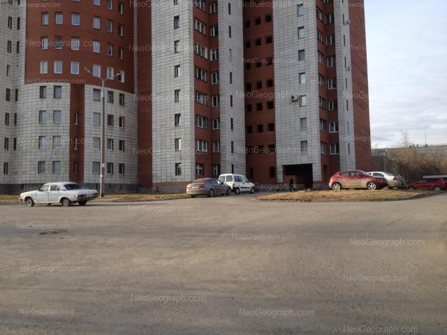 Адрес(а) на фотографии: Кимовская улица, 8, 10, Екатеринбург