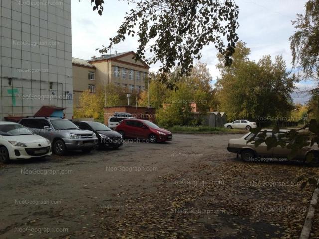 Адрес(а) на фотографии: Заводская улица, 45, Екатеринбург