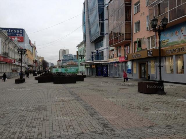 Адрес(а) на фотографии: улица Вайнера, 9А, 9а/1, 10, 12, Екатеринбург