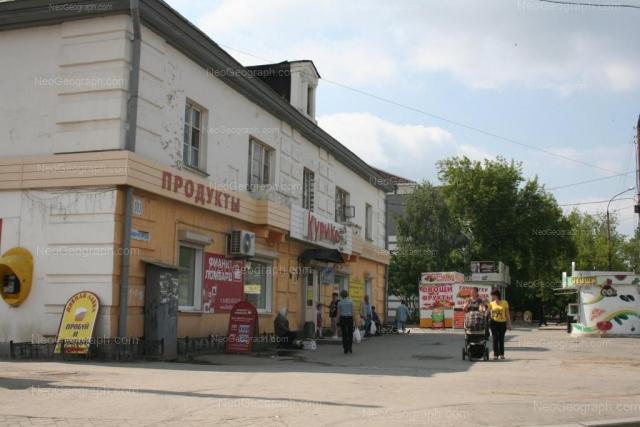 Адрес(а) на фотографии: Коммунистическая улица, 101, 103, Екатеринбург