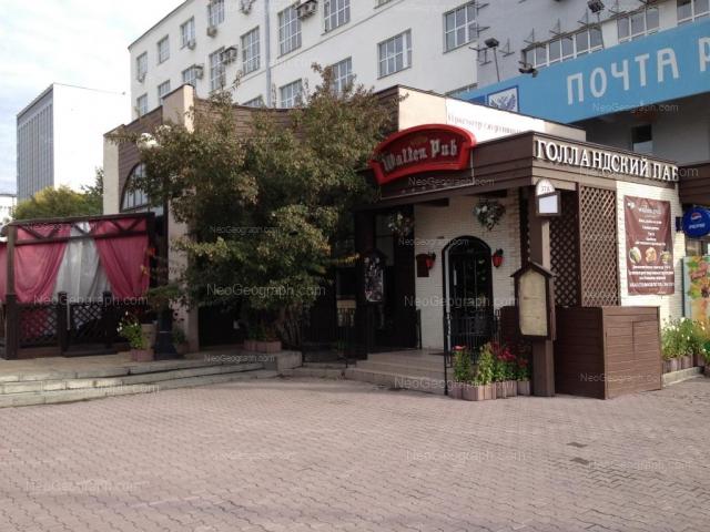 Address(es) on photo: Lenina avenue, 37а, 39, Yekaterinburg