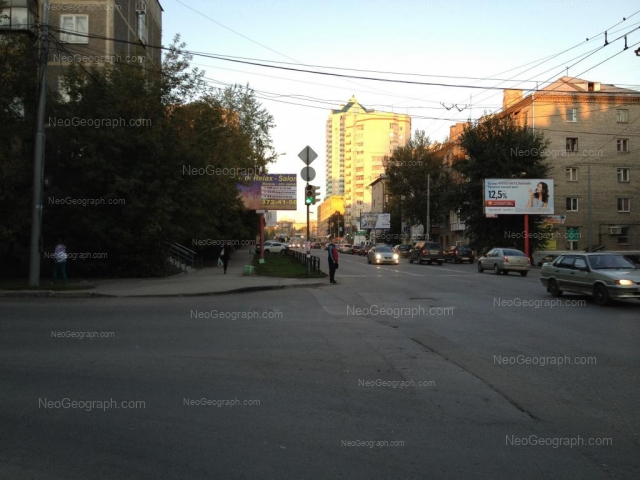 Address(es) on photo: Shevchenko street, 8, 13, Yekaterinburg