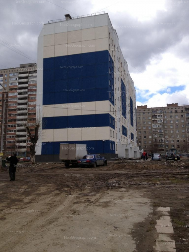 Адрес(а) на фотографии: улица Бебеля, 132, 134, 134а, Екатеринбург