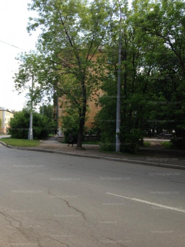 Адрес(а) на фотографии: улица XXII Партсъезда, 15, Екатеринбург