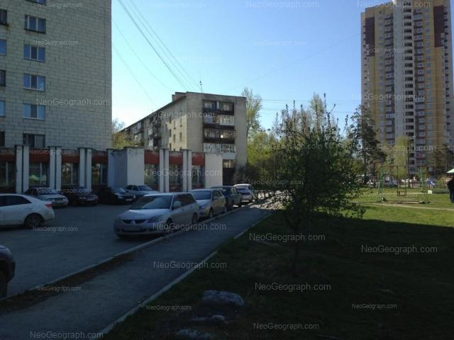 Адрес(а) на фотографии: Билимбаевская улица, 32, 34/1, 35, Екатеринбург