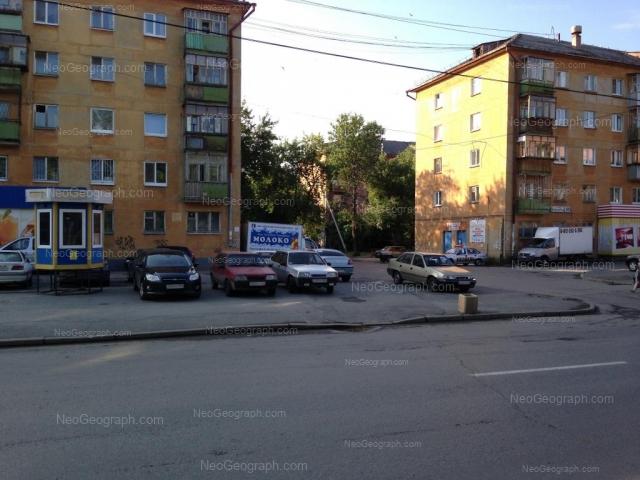 Адрес(а) на фотографии: улица Ильича, 50, 50А, 52, Екатеринбург