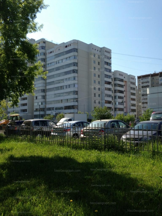 Address(es) on photo: Vilonova street, 6, Yekaterinburg