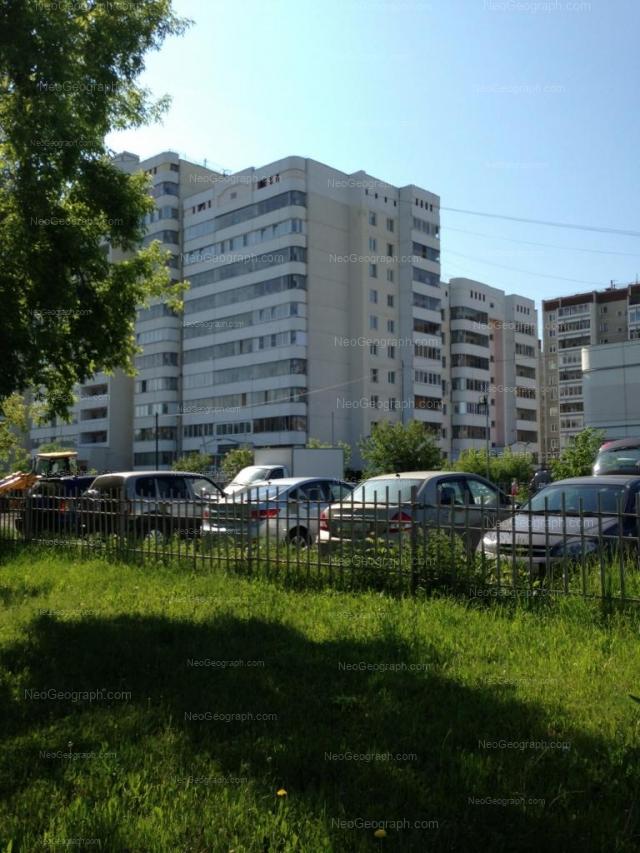Адрес(а) на фотографии: улица Вилонова, 6, Екатеринбург