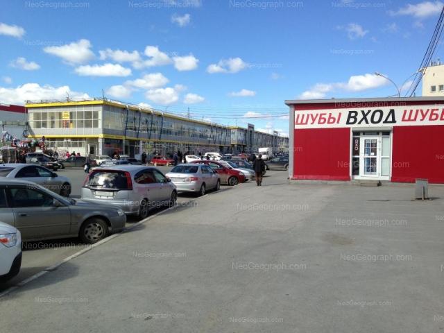 Адрес(а) на фотографии: улица Миномётчиков, 1, Екатеринбург