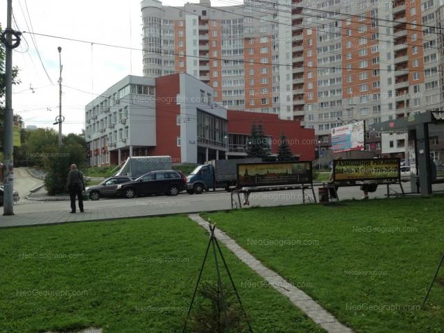 Address(es) on photo: Malisheva street, 4А, Yekaterinburg