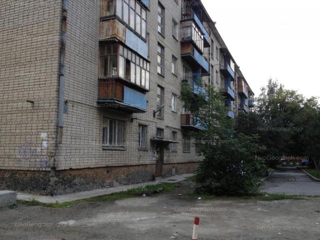 Address(es) on photo: Gurzufskaya street, 9А, Yekaterinburg