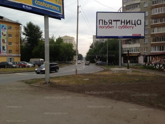 Адрес(а) на фотографии: проспект Космонавтов, 78Б, 80, Екатеринбург