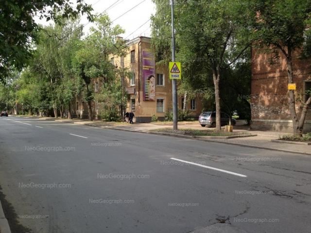 Адрес(а) на фотографии: улица 40-летия Октября, 69, 71, Екатеринбург