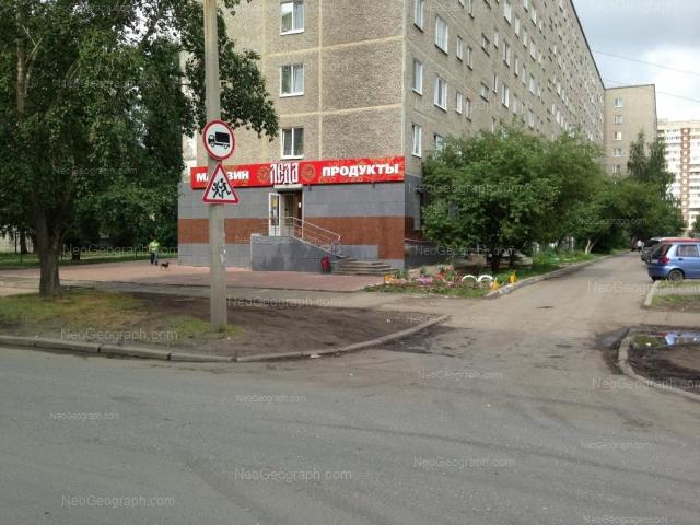 Address(es) on photo: Vosstaniya street, 93, 95, Yekaterinburg