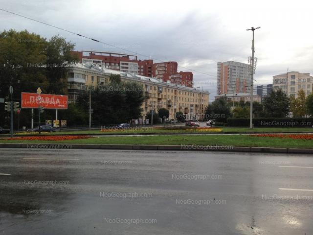 Address(es) on photo: Malisheva street, 1, 4, Yekaterinburg