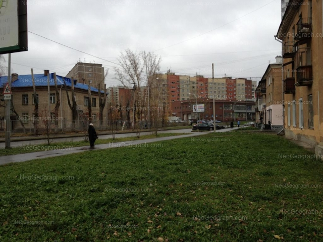 Address(es) on photo: Uchiteley street, 1, 2Б, 2а, 3, Yekaterinburg