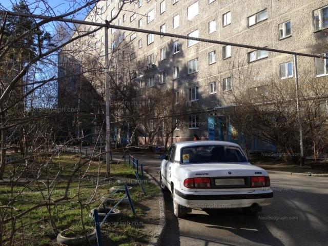 Адрес(а) на фотографии: Волгоградская улица, 180, Екатеринбург