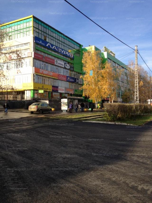 Адрес(а) на фотографии: Верхисетский бульвар, 13, Екатеринбург