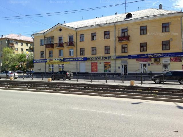 Адрес(а) на фотографии: Донбасская улица, 22, Екатеринбург