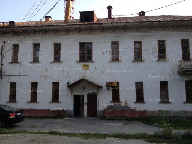 Address(es) on photo: Vishnevaya street, 63, Yekaterinburg