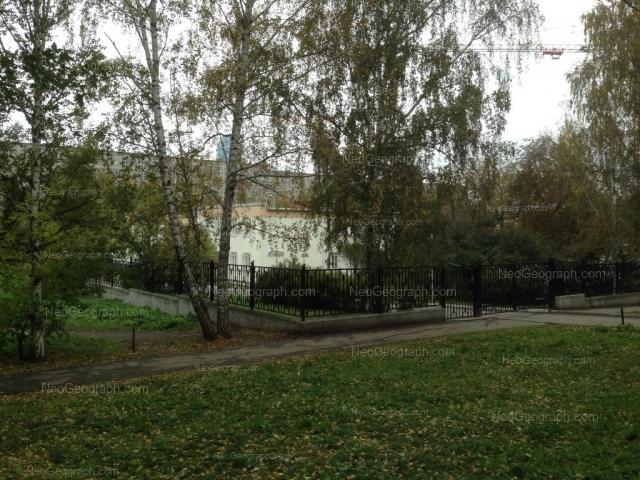 Адрес(а) на фотографии: улица Карла Маркса, 43А, Екатеринбург