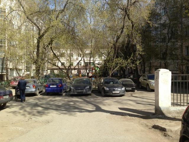 Address(es) on photo: Lenina avenue, 52/2А, 52/3А, 52Б, Yekaterinburg