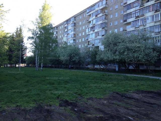 Адрес(а) на фотографии: улица Чкалова, 129, Екатеринбург