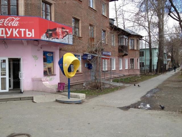Адрес(а) на фотографии: Коуровская улица, 7, 9, Екатеринбург