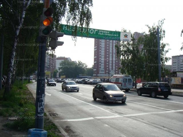 Address(es) on photo: Kuibisheva street, 80/1, 80/2, 80А, 139, 143, Yekaterinburg