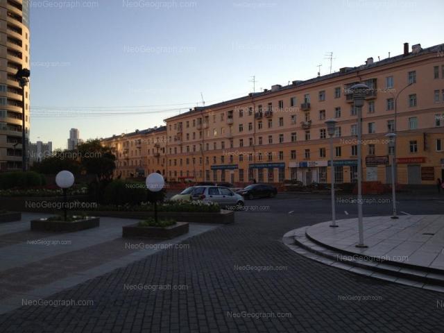 Адрес(а) на фотографии: Мельковская улица, 3, Екатеринбург