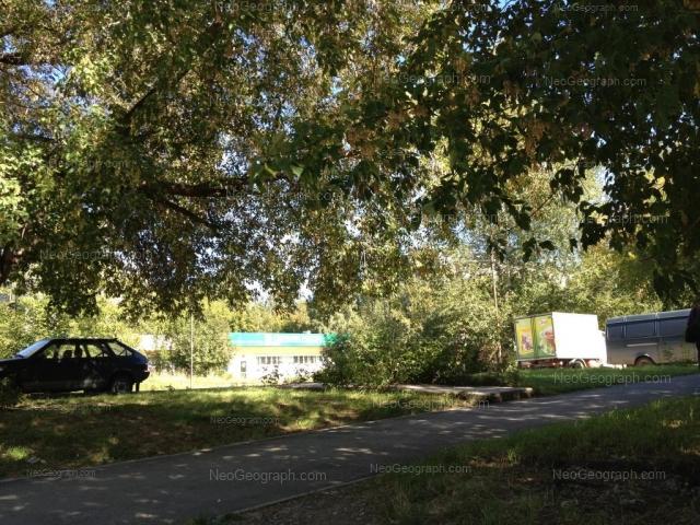 Адрес(а) на фотографии: Байкальская улица, 35а, Екатеринбург