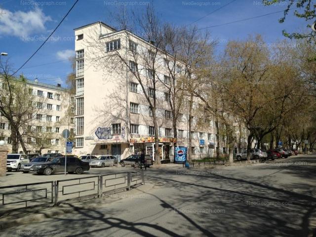Address(es) on photo: Lenina avenue, 52/3А, 52/4А, Yekaterinburg