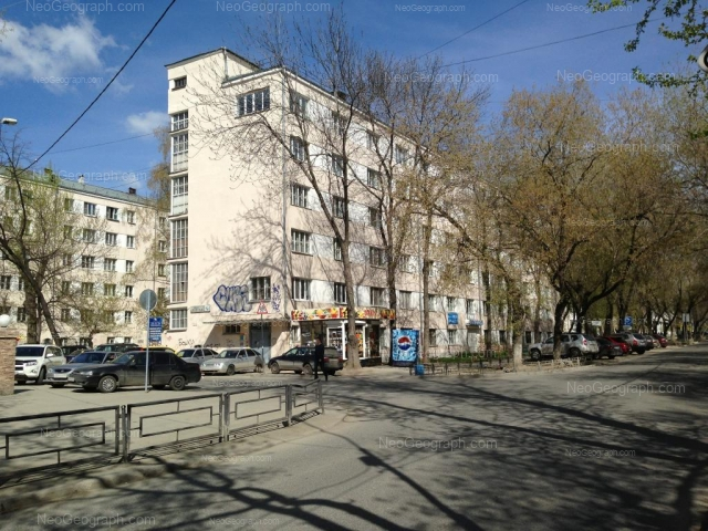 Адрес(а) на фотографии: проспект Ленина, 52/3А, 52/4А, Екатеринбург