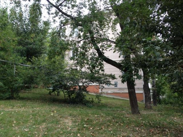 Адрес(а) на фотографии: Гурзуфская улица, 15А, Екатеринбург