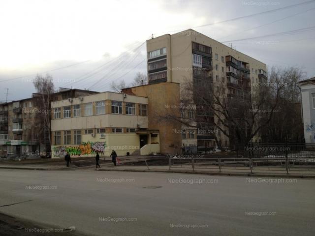 Адрес(а) на фотографии: улица Куйбышева, 107, 109, Екатеринбург