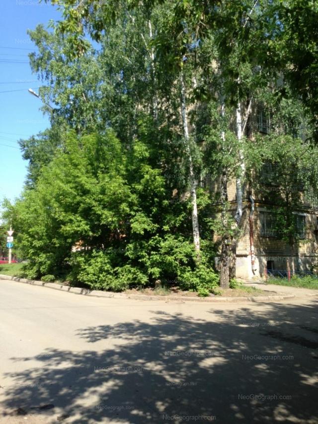 Address(es) on photo: Iulskaya street, 46А, Yekaterinburg