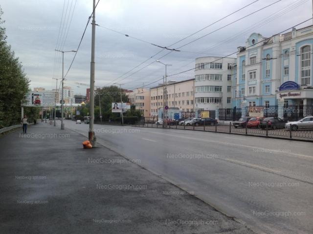 Адрес(а) на фотографии: улица Репина, 4А, 6, Екатеринбург
