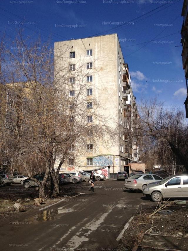 Адрес(а) на фотографии: улица Папанина, 3, Екатеринбург